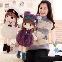 45 см Лидер продаж модная одежда для девочек куклы мягкая игрушка прекрасная фигура Мягкие плюшевые игрушки девочки; дети подарок на день детей Наивысшее качество MIAOOWA 32316291751