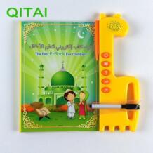 Первая Исламская образовательная электронная книга, английская и Арабская электронная книга, дети Коран электронное обучение чтению машина, образование молятся игрушки JSXuan 32870671290