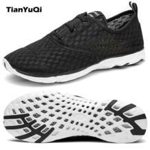 TianYuQi 32811273031