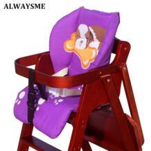 ALWAYSME 32839284109