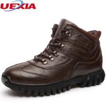 UEXIA 32826700082