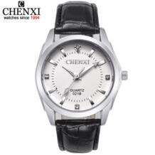 Chenxi 2036975876