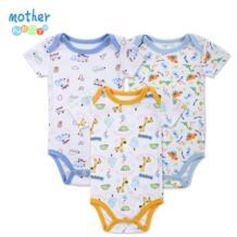 Mother nest 32695847378