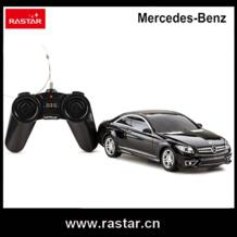 лицензию Mercedes CL63 AMG 1:24 Пластик детей Электронный Радиоуправляемый автомобиль, игрушки 34200-in RC-машины from Игрушки и хобби on Aliexpress.com | Alibaba Group Rastar 32718339902