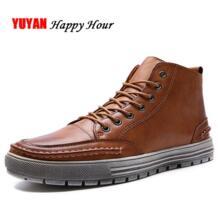 YUYAN HAPPY HOUR 32823910307