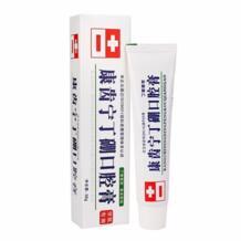 Зубная паста, зубная паста HUAMIANLI 32819082394
