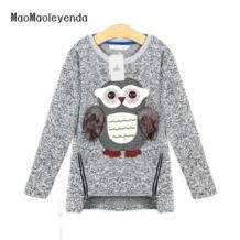Осенние новые модные свитера для девочек Дети на флисовой подкладке свитера с молнией мультфильм милый Сова Повседневная хлопок свитер для девочки на возраст 6, 8, 10, 12 лет maomaoleyenda 32834608446