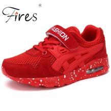 Fires 32871510685