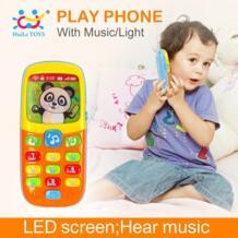 Huile Toys 32824721977