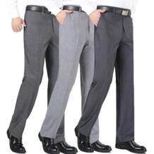 Сезон весна-лето 2019 тонкие брюки мужские среднего возраста брюки для делового костюма homme прямые свободные повседневные штаны мужские No name 32678149131