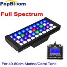 DSUNY Программируемый 60 см Затемнения полный спектр аквариум светодиодное освещение морских коралловых рифов SPS/LP LED Acuario Марино восход закат No name 32707491993