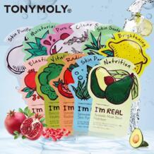 Оригинальные маски TONY MOLY 10 шт я настоящая маска 10 видов Tonymoly 32610663260