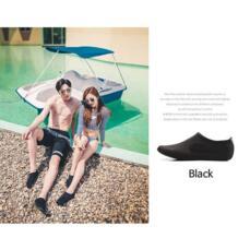 Прочная подошва босиком водная кожа обувь Аква носки пляж бассейн песок плавание Йога водная Аэробика носок обувь YA88 No name 1000008297452