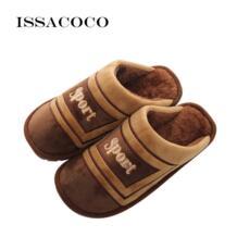Для мужчин Зимние хлопковые тапочки Для мужчин обувь Pantuflas Terlik большой Размеры хлопковые тапочки EU 45/46/47/48 в домашние тапочки issacoco 32852215267