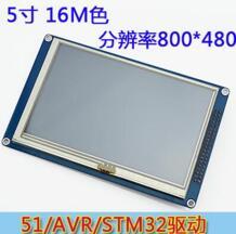 5.0 дюймов 16 м ssd1963 TFT ЖК-дисплей модуль (без touch) 51/AVR/STM32 Drive 800*480 No name 1279277583