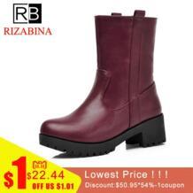 RIZABINA 32398090716