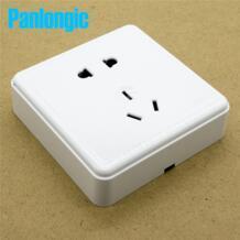 PanLongIC 32789835561