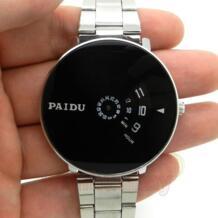 Paidu 2022249238