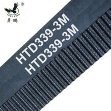 5 шт. HTD 339 3 м ремня длина 339 мм 113 зубов ширина 6 9 15 мм резиновая закрытым петли для ремня 339-3 м S3M 3 м шкив для ЧПУ yongpeng 32813191017