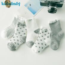 2017 новые носки для малышей, 5 пар в упаковке, носки для детей, lch090 kidadndy 32841212798