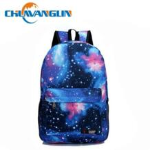 Женский Повседневный Рюкзак с принтом галактика звездное пространство вселенной школьная книга школьная сумка рюкзак для подростков QG03205 CHUWANGLIN 32632557942
