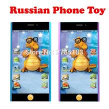 Русский язык телефон игрушки, Smart Сенсорный экран обучения игровые автоматы, Малыш Весело Обучающие игрушки Playmobil образования с проекцией No name 32793374146