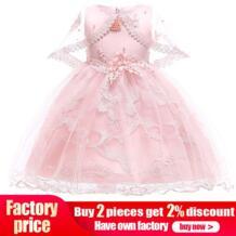 Розничная продажа, высокое качество, элегантное вечернее платье для девочек, платье для выпускного вечера с вышивкой до колена, платье с цветочным узором для девочек, платье знаменитостей для девочек, L9027 PLBBFZ 32813460731