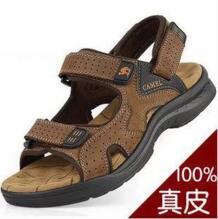guixianglai 32659955384