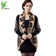 Новый Для женщин Демисезонный свитер вязать кардиган, куртки Модный Принт Плащ платки толстый теплый свитер большие нагрудные пальто 1243 OKXGNZ 32838563898