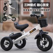 Детский трехколесный скутер 3 в 1 беговел Drift автомобиль ездить на игрушки No name 32876772442