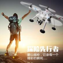 Подлинная лицензированных V303 gps Smart Quadcopter для GoPro Riva FPV SEEKER gps Drone с подвеску для Gopro Спорт Камера Global Drone 32365621369