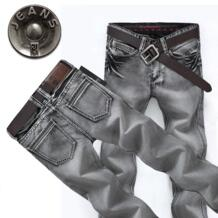 Новинка 2018 г. мужские джинсы серого цвета мужские прямые брюки повседневные длинные штаны Тонкий классический дизайн из хорошей ткани мужские джинсы No name 1727026279