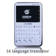 Новый 16 языковый переводчик электронный словарик русский французский Арабский испанский переводчик для путешествий учебы бизнес No name 32818260908