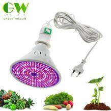 Светодиодный лампа для выращивания 220 V E27 винтовой интерфейс основание светильника с 4 м 8 м с линией штепсельная вилка стандарта ЕС для тепличных растений, лампа для выращивания растений с питанием от источника Green Wisdom 32802062689