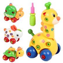Игрушка-головоломка животное дети мультфильм животных головоломки Пластик развивающие игрушки Детские разборка сборка детские игрушки подарок VKTECH 32578112403