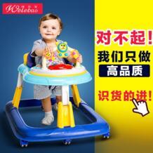 Для школы Walker 6/7-18 месяцев ребенок анти опрокидывание мульти Функция детей складной с музыковедения No name 32860699907