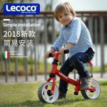 Детская баланс автомобиля без педали велосипеда детей 2-3-6 детская Игрушечная машина Раздвижные Скутер Yo No name 32877234650