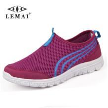 LEMAI 32264813613