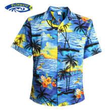 Мужская рубашка Алоха круиз для тропической Гавайской вечеринки пляжные Гавайские вечерние Пальма на фоне заката дерево синий и красный американский размер Повседневная гавайская рубашка V25 Mairuker 32378767445