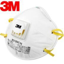 1 шт 3M 8210 V Респиратор маска Coolflow клапан Частиц Респиратор маска PM2.5 пыли маска N95 респираторные маски защиты No name 32860682277