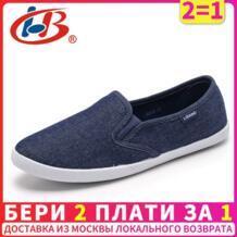 Весенние женские кроссовки; парусиновая обувь; лоферы на плоской подошве; удобная дышащая женская обувь с мягкой подошвой; модная повседневная обувь LIBANG 32825779859