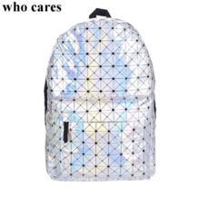 Кожаный качественный рюкзак для ноутбука женский рюкзак с голограммой для школьника Женская Лазерная Серебристая цветная голографическая сумка рюкзаки who cares 32627481566