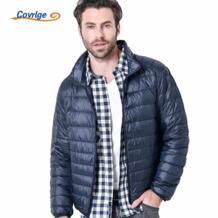 Новый Для мужчин зимняя куртка Ultra Light 90% Белые куртки-пуховики Повседневное Портативный зимнее пальто для Для мужчин вниз парки MWY003 covrlge 32901250170
