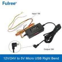 DC 12 В в до В 5 в Micro USB преобразователь автомобильный переходник для зарядного устройства для автомобиля dvr gps навигации парковка мониторы Katallobar Hardwire комплект fulree 32229195458