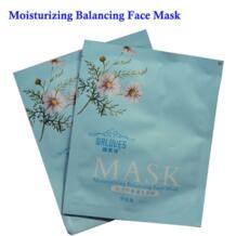 Лист маска Гиалуроновая кислота увлажняющая маска для лица Осветление и отбеливание Уход за кожей лечение Маска 30 мл/1 шт. Naluues 32717747333