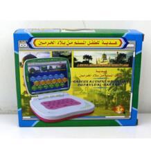 Арабский язык Мини Планшеты компьютер игрушечная обучающая машина с 18 глав Священный Коран, раннего образования игрушка для мусульманских малыш criswisd 32871596310
