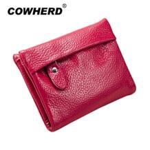 cowherd 32275902608