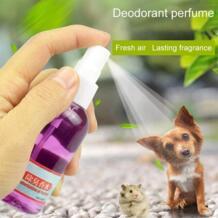 50 мл маленькие домашние животные спрей дезодорант контейнер для духов многоразового распылителя для собак кошек, безопасный для домашних животных, освежитель воздуха, втулка воздуха Loriver 32972643844