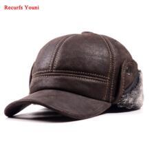 Recurfs Youni 32912409694