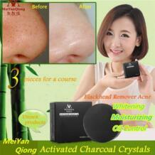 Бамбуковый уголь мыло ручной работы активированный уголь кристаллы мыло отбеливания кожи лица мыло удалить угрей акне мыло ручной работы MeiYanQiong 32847231190